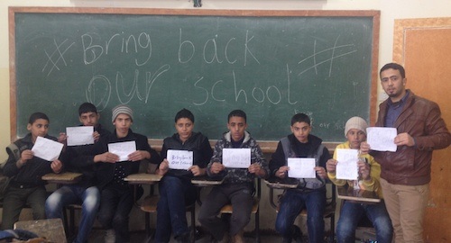 Bring Back Our School say Jordan students after Peshawar school attack