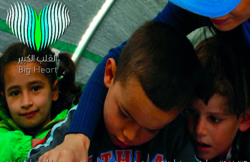 Campaign to 'feed minds' of 1.2million Syrian refugee children