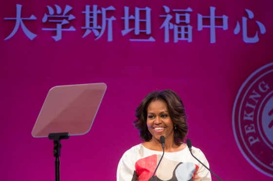 Michelle Obama: Education can change lives of young people around the world