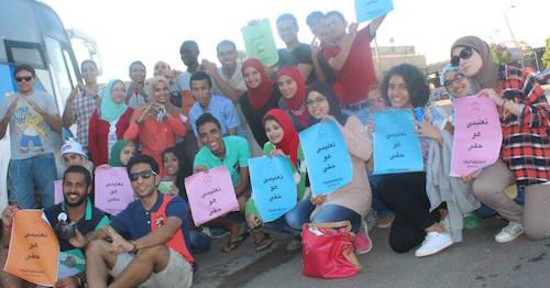 #UpForSchool event held by GYAS in Egypt