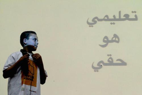 #UpForSchool rally in Beirut performer