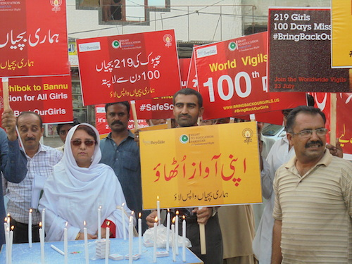 100 days vigil for Chibok girls DG Khan Punjab