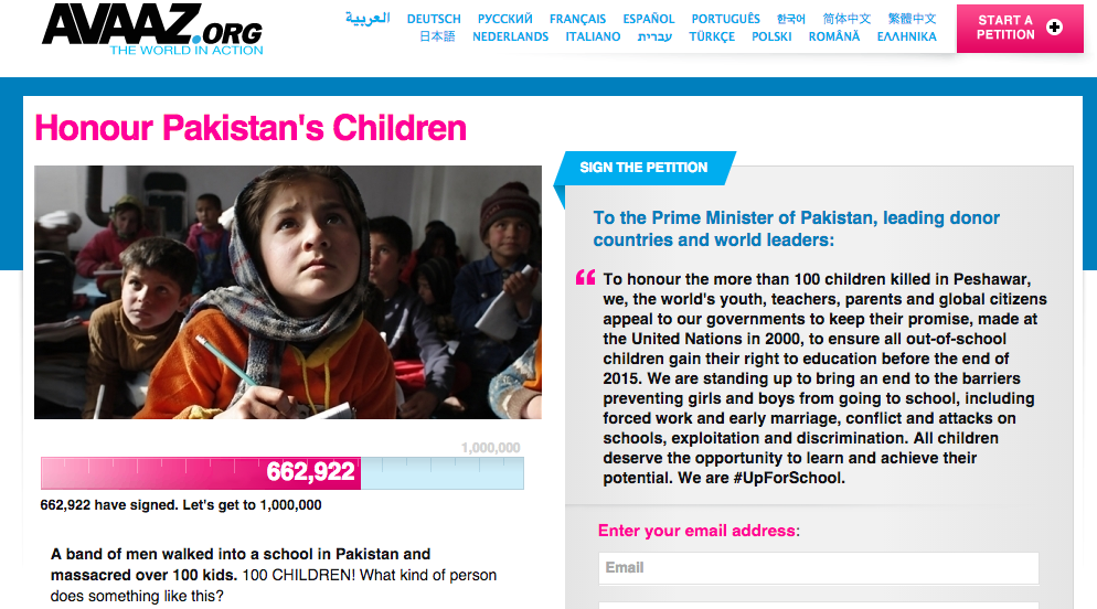 #UpForSchool Petition on Avaaz website