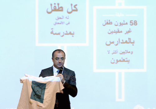 Lebanon education minister Elias Bou Saab with #UpForSchool t-shirt