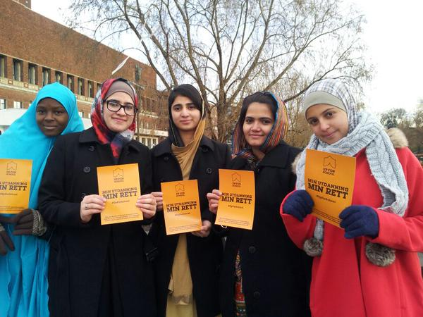 Malala friends with #UpForSchool signs at Nobel Peace Party
