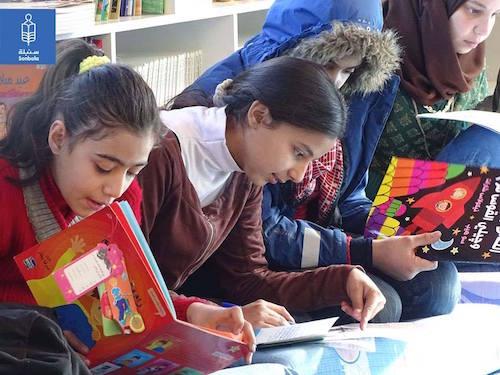 Sonbola children take part in the Arab Reading Challenge picture Facebook:Sonbola