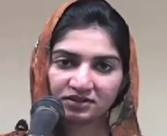 Watch Rabia's inspirational message on the empowerment of women